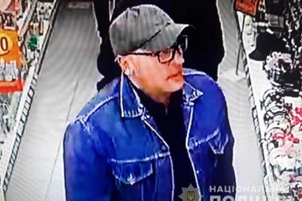 Поліція Буковини оголосила розшук злочинця (Фото)