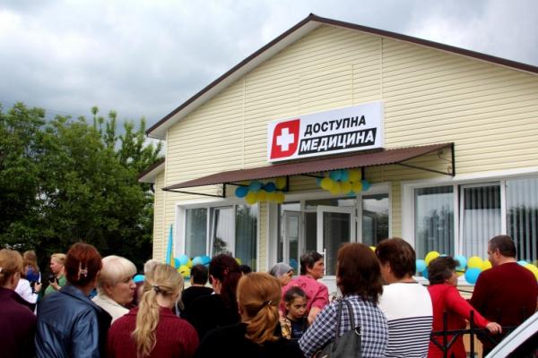 На Буковині відкрили ще одну медичну амбулаторію