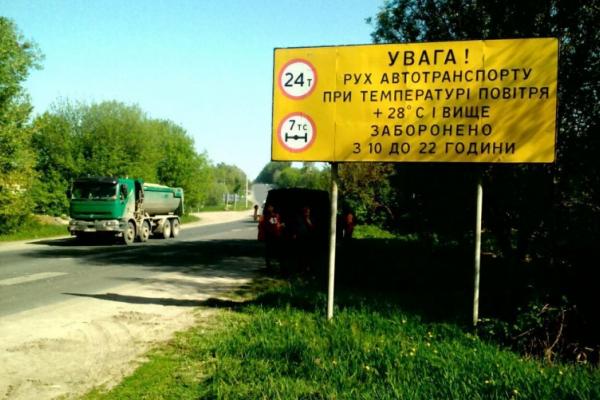 На Буковині обмежать рух великогабаритного транспорту