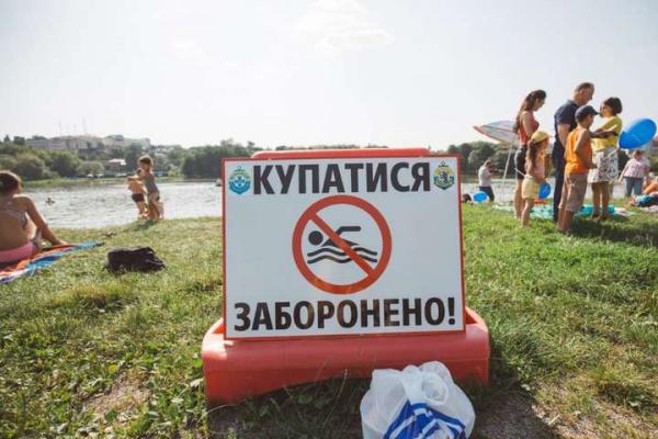 Чернівчан застерігають про небезпеку купання в Пруті (відео)
