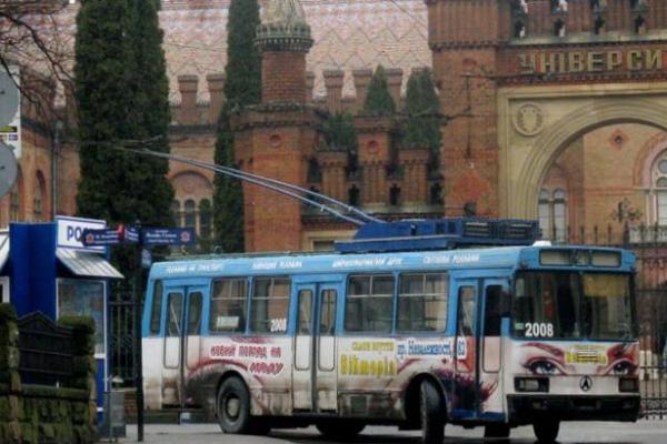 УЧернівцях в неділю тролейбус № 4 курсуватиме за старим маршрутом