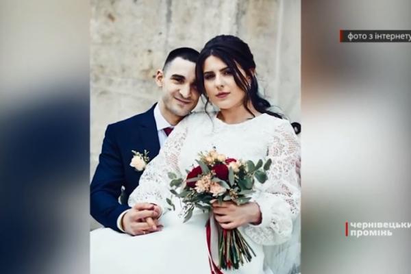 Щаслива пара: буковинка вийшла заміж за героя-десантника та учасника «Ігор нескорених» (Відео)
