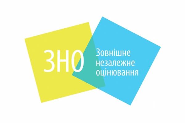 Двоє випускників Чернівецького ліцею отримали 200 балів на ЗНО з математики