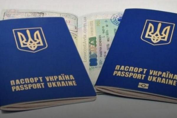 З липня за виготовлення паспорта доведеться платити більше