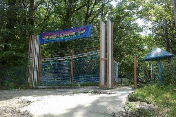 Директора табору на Буковині, де отруїлися діти, покарали