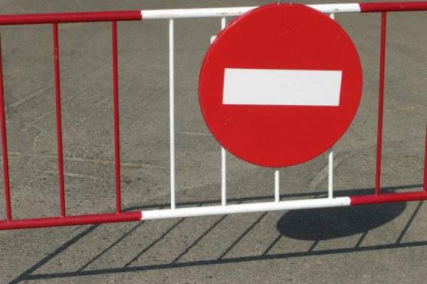 Пам'ятний мітинг у Чернівцях: центр міста перекриють