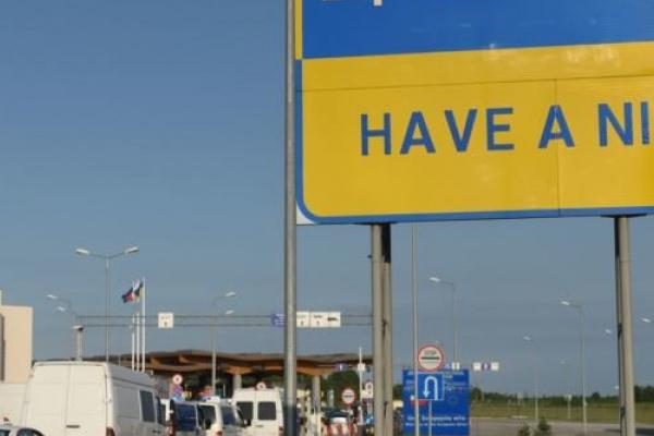 Прикордонну Буковину чекають зміни: контрольно-пропускні пункти хочуть збільшити в десять разів