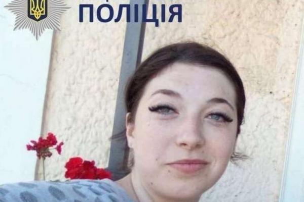 Жінку, яка запакувала мертву дитину у валізу, й досі розшукує поліція