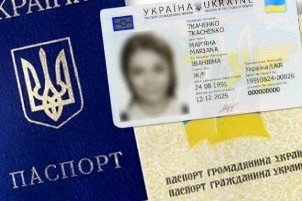 Понад 10 тисяч буковинців уперше отримали паспорти минулоріч