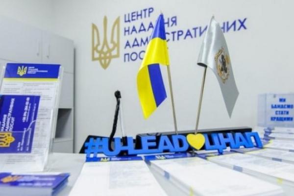Представників Чернівецької області відібрали для участі у Програмі «U-LEAD з Європою»