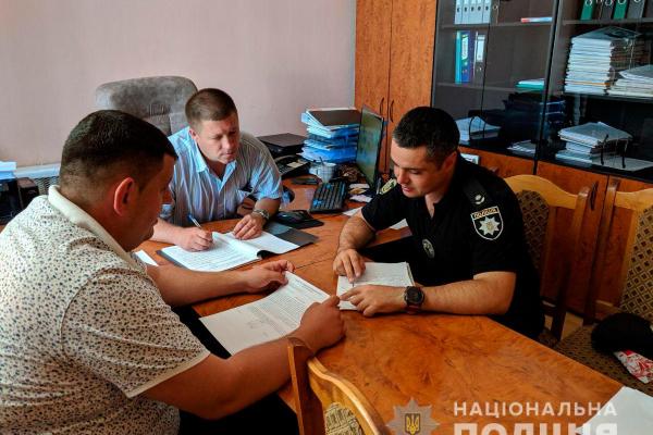 Поліція Кіцманщини здійснює профілактику правопорушень на релігійному ґрунті