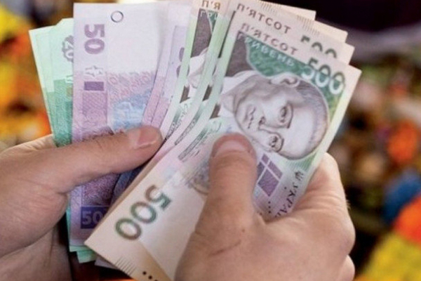 З 1 жовтня 2019 року пільги надаватимуться буковинцям у грошовій формі