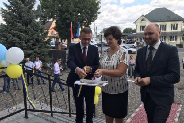 На Буковині відкрили ще один ЦНАП