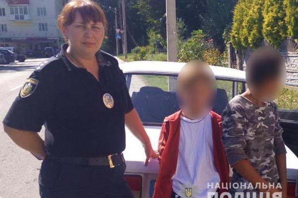 Працівники Вижницького відділення поліції розшукали зниклих дітей