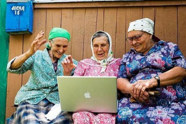 Буковинські пенсіонери зможуть отримувати пенсію через інтернет?