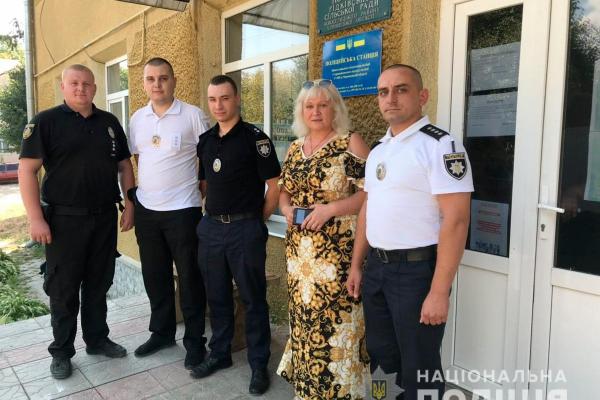 На Буковині з'явилася нова поліцейська станція
