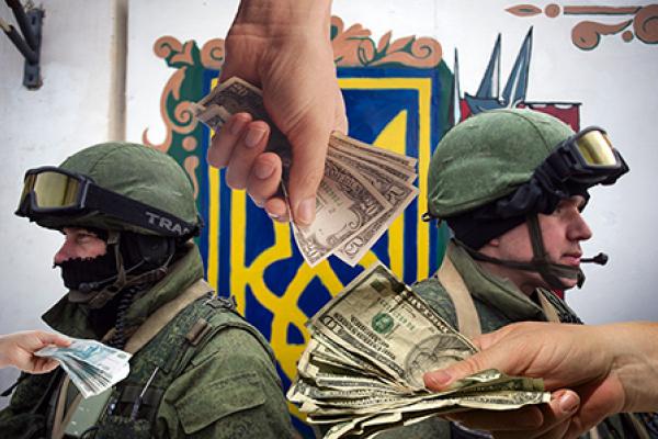 На потреби армії буковинці заплатили майже 139,5 мільйонів гривень військового податку