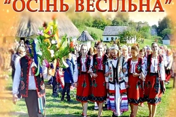 Буковинців запрошують на феєрію буковинського весілля