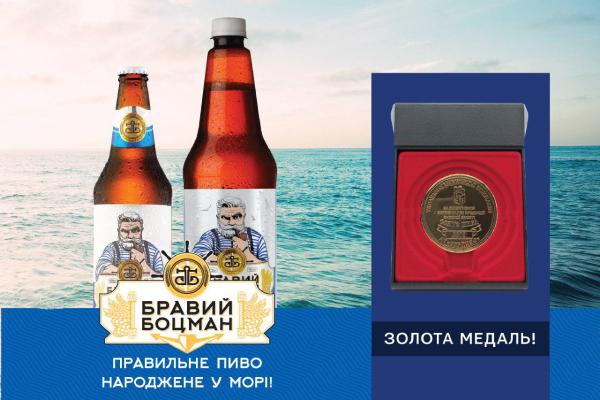 Експерти нагородили правильне пиво золотом