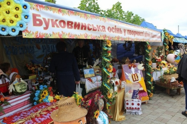 Обласний агропромисловий ярмарок «Буковинська осінь» запрошує учасників та гостей
