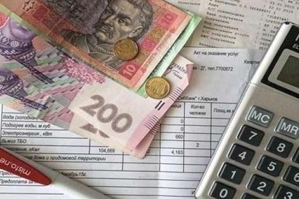На Буковині завершили нарахування субсидій для виплати готівкою у жовтні 2019 року