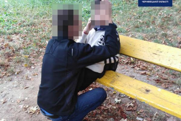 Чернівецького школяра, який зник, знайшли патрульні
