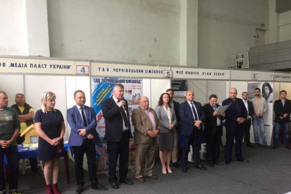 «Букдерев – 2019»: на Буковині показали новітні технології