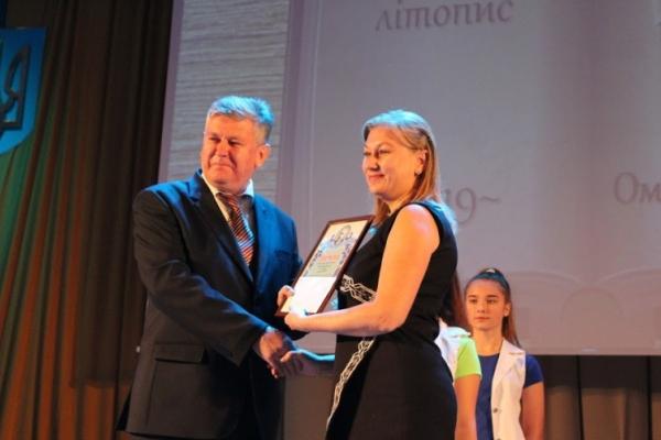 Освітяни Буковини отримали нагороди та відзнаки