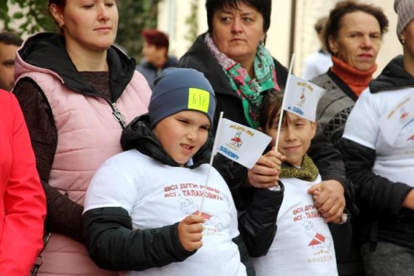На Буковині відкрився чотирнадцятий інклюзивно-ресурсний центр
