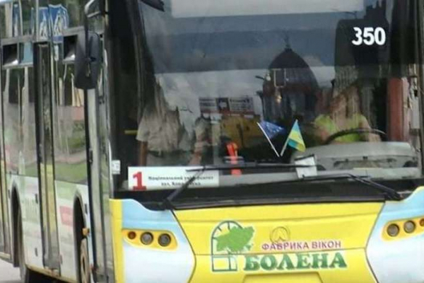 Тролейбуси №1 не курсуватимуть Чернівцями ще й сьогодні