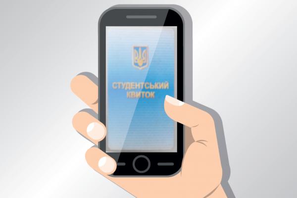 У Чернівцях запровадять мобільні студентські квитки
