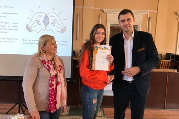 Безкоштовний семінар-тренінг «Територія молодіжного підприємництва» провели у Чернівцях