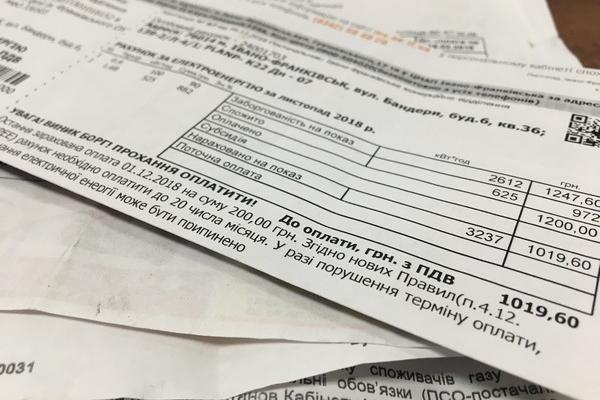 У Сторожинці невідомі викинули сотні платіжок за електроенергію у відділенні Укрпошти