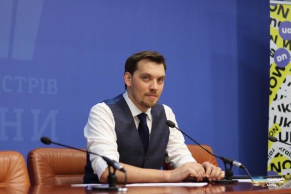 Прем'єр-міністр України Олексій Гончарук відвідає Чернівці
