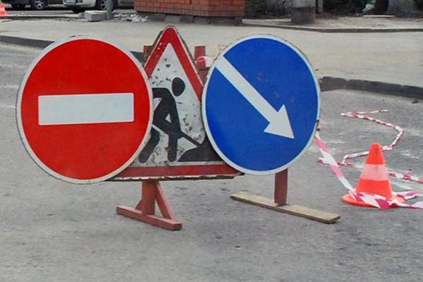 Завтра вулиця Поштова у Чернівцях буде перекрита