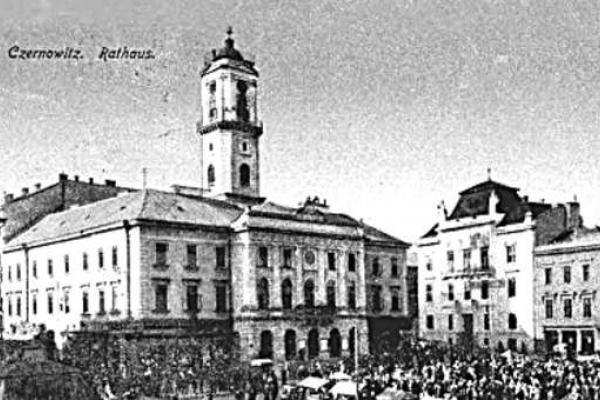 Як відзначатимуть 101-у річницю Буковинського народного віча: план заходів