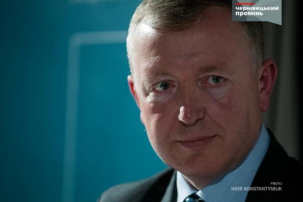 Чернівецька область отримала нового губернатора