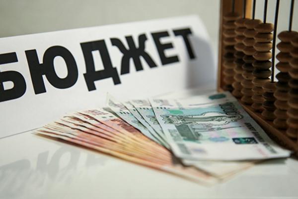 Чернівецька ОДА подала на розгляд обласної ради зміни до обласного бюджету