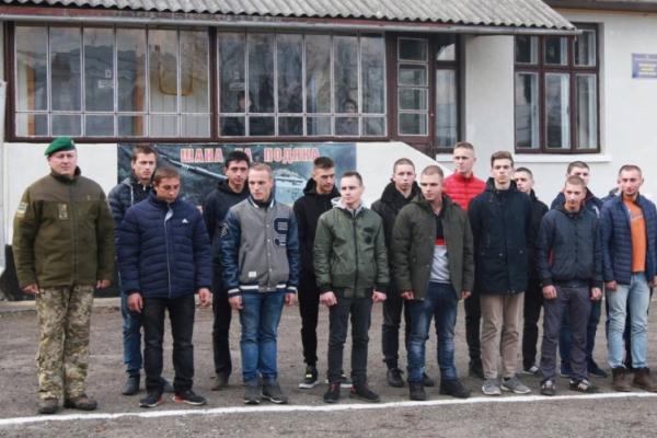 Двадцять буковинців відбули до навчального центру Державної прикордонної служби України