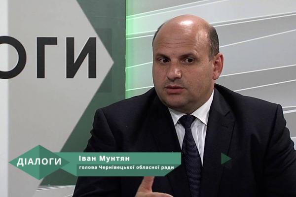 Обшуки у Чернівецькій облраді - політичне змовлення?
