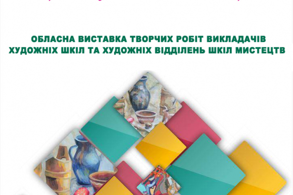 «Барви буковинського краю» презентують в обласному краєзнавчому музеї