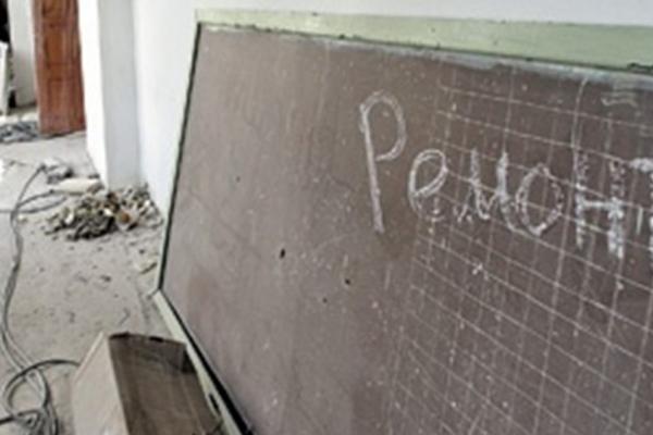 Чи знайдуть гроші для ремонту харчоблоку у школі №4?