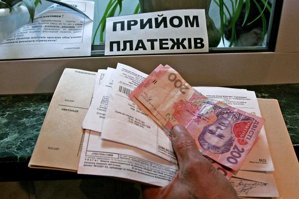 Буковинці отримуватимуть квитанції за комунальні послуги з повним розміром платежу