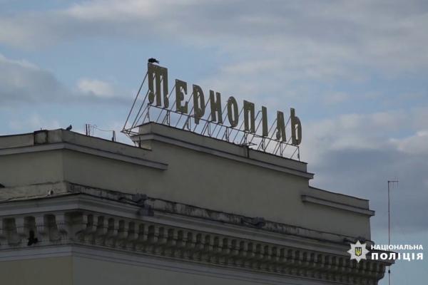 У сусідньому з Чернівцями Тернополі ферма криптовалюти крала електроенергію в Укрзалізниці (ФОТО, ВІДЕО)