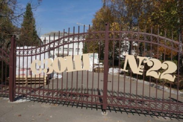 Школа №22 у Чернівцях досі у ремонтному стані