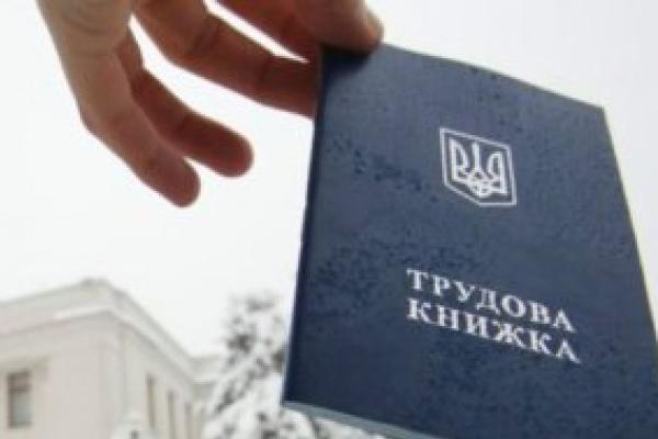 Фахівці Держпраці виявили майже 250 фактів незадекларованої зайнятості на Буковині