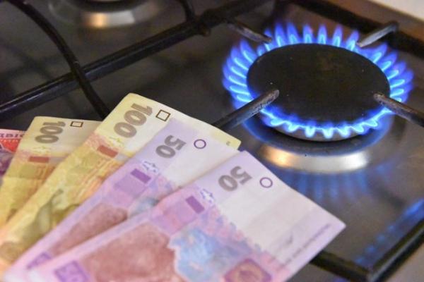 Цьогоріч українці відчують здорожчання газу двічі
