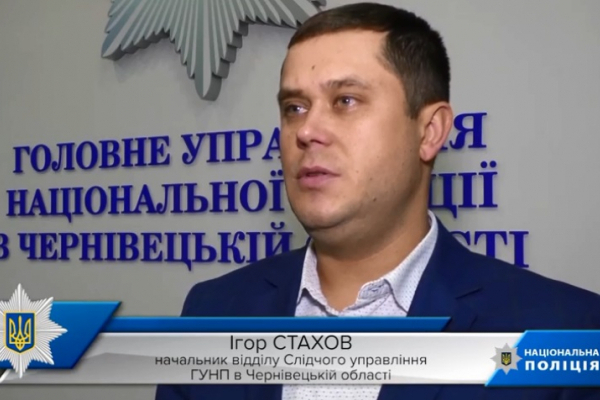 У ДТП на Буковині загинуло троє людей (Відео)