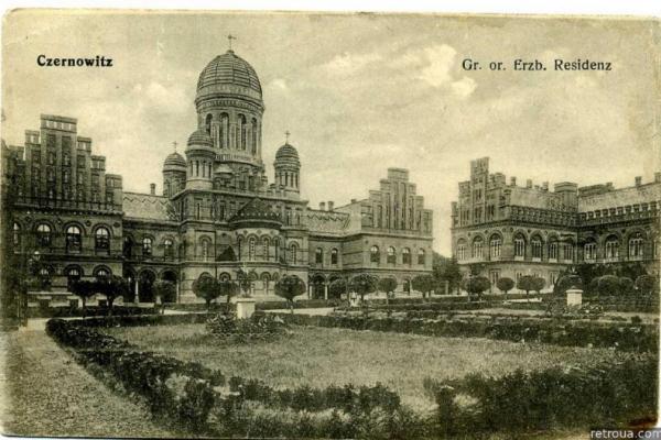 Госпіталь та музей: історія Резиденції митрополитів у Чернівцях