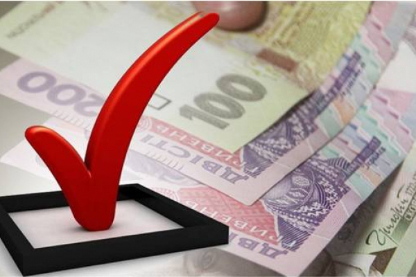 На Буковині розпочали фінансування виплати пенсій